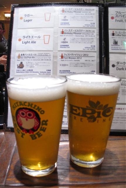 Wateringhole pilsners © Tokyo Food File