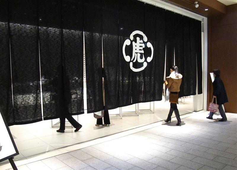 Toraya midtown © Tokyo Food File
