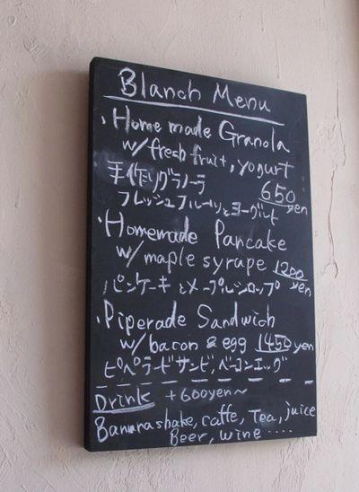 beard blanch © Tokyo Food File