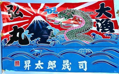 tairyo banner © Tokyo Food File