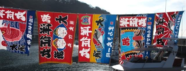 Tairyo banenrs © Tokyo Food File