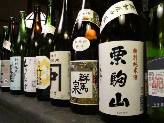 tamayura nihonshu © Tokyo Food File