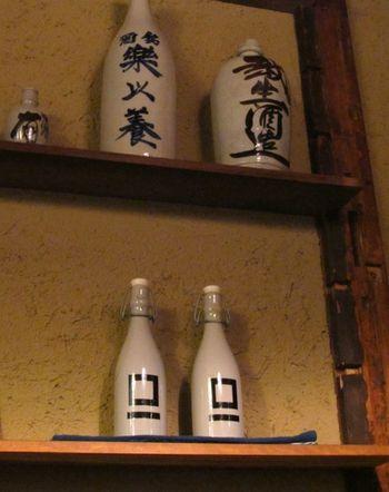 tamayura sake flasks © Tokyo Food File