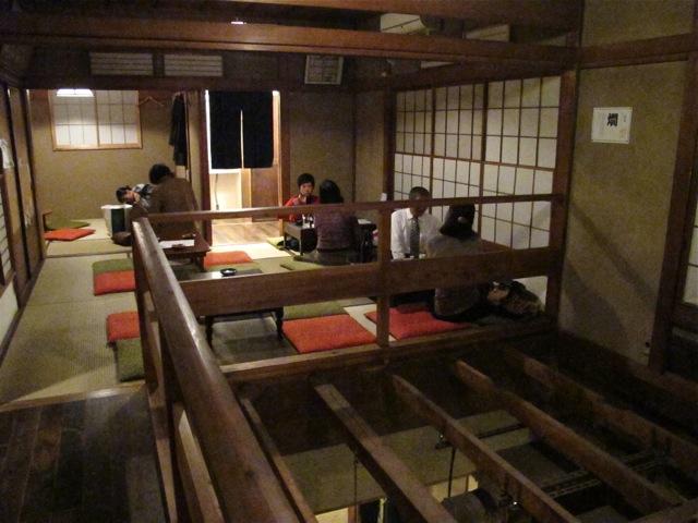 tamayura upstairs2 © Tokyo Food File