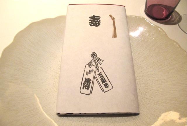 Den5th tenugui © Tokyo Food File