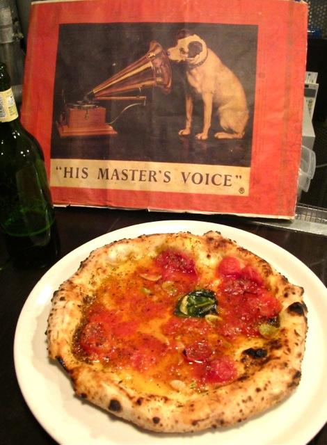 seirinkan hmv pizza © Tokyo Food File