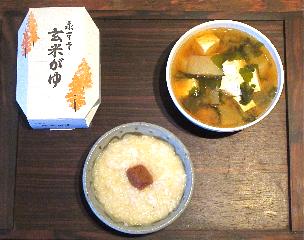 Tray © Tokyo Food FIle