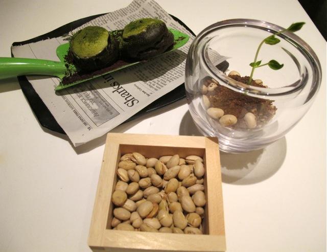 den5th beans © Tokyo Food File