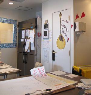 Nata de c inside3 © Tokyo Food File