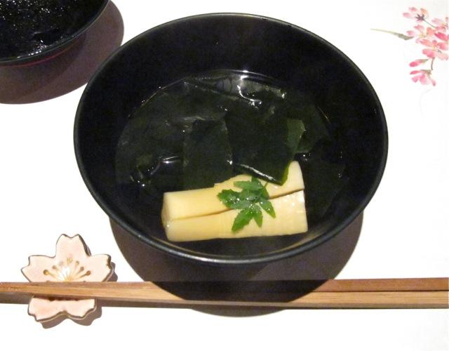 Innsyoutei owan © Tokyo Food File¥7,000