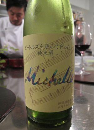 michelle1 @ libushi © Tokyo Food File