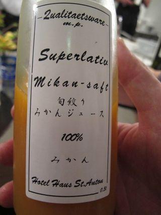 mikansaft @ libushi © Tokyo Food File