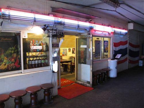 aroyna tunnel © Tokyo Food File