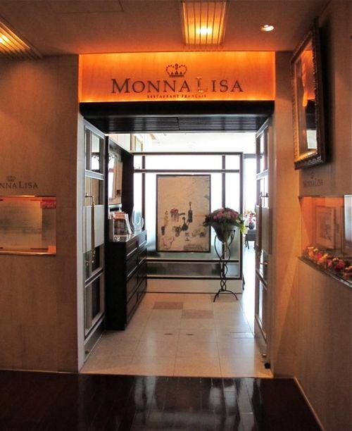 monnalisa entrance © Tokyo Food File