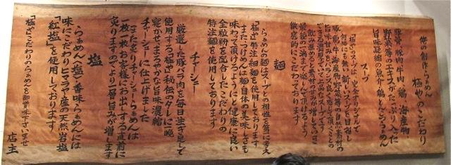 kiwamiya blurb  Tokyo Fod File