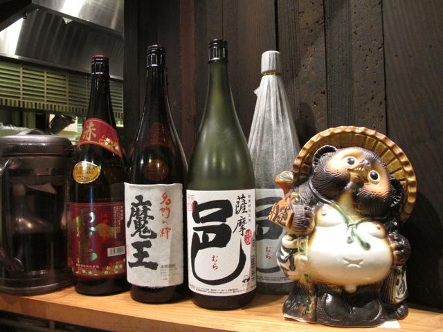 kiwamiya tanuki  Tokyo Fod File
