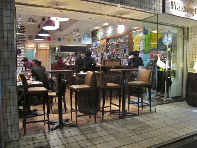 Wateringhole © Tokyo Food File