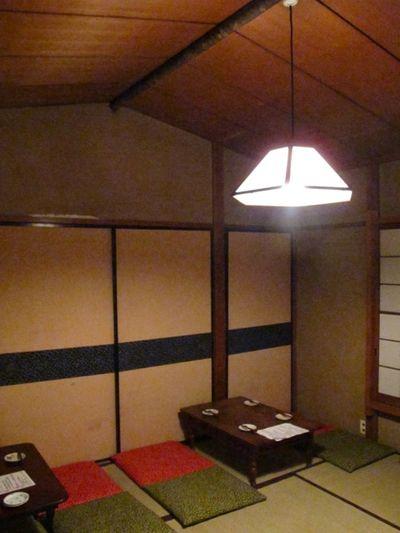 tamayura hanare © Tokyo Food File