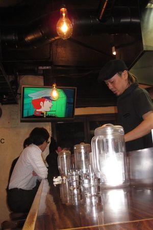 Afuri © Tokyo Food File