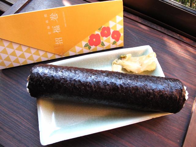 ehomaki © Tokyo Food File