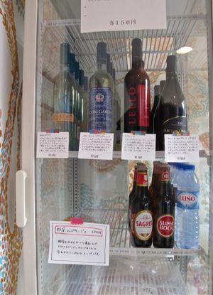 Nata de c drinks © Tokyo Food File