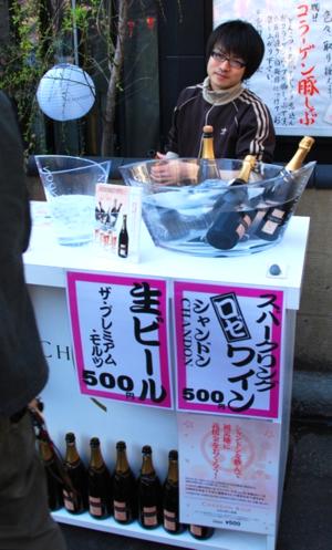 nakame hanami bubbly © Tokyo Food File
