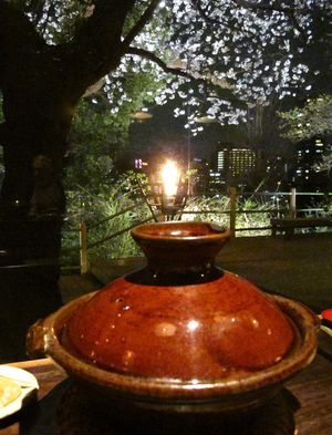Innsyoutei meshi1 © Tokyo Food File