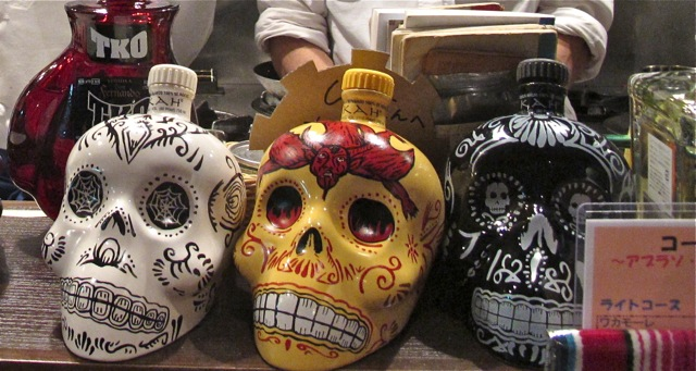 day of the dead © Tokyo Food FIle