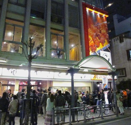 Orenoyakitori line © Tokyo Food File