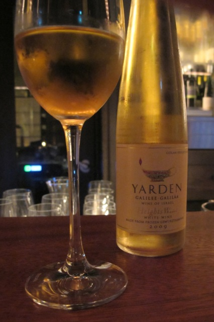 Yarden pudding wine © Tokyo Food File