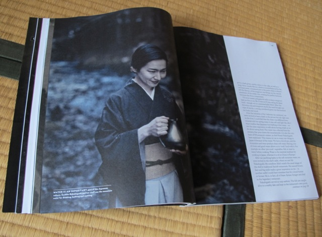 Fool mag miyamasou3 © Tokyo Food File