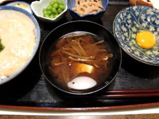 senriki misoshiru © Tokyo Food File