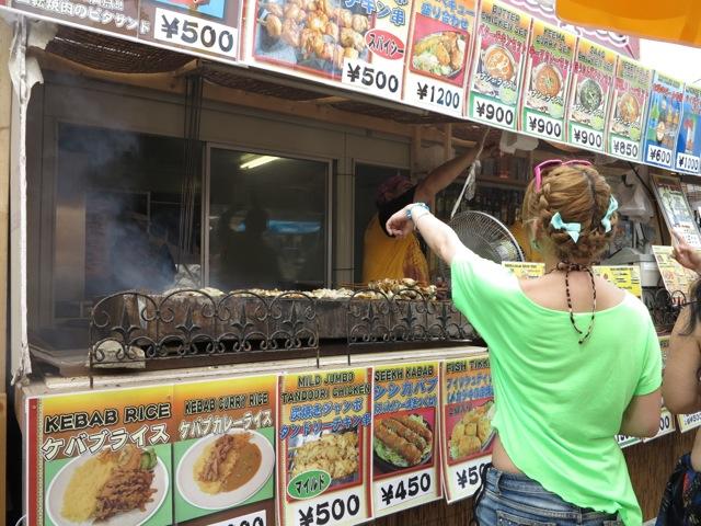 Little Dubai @ Tokyo Food File