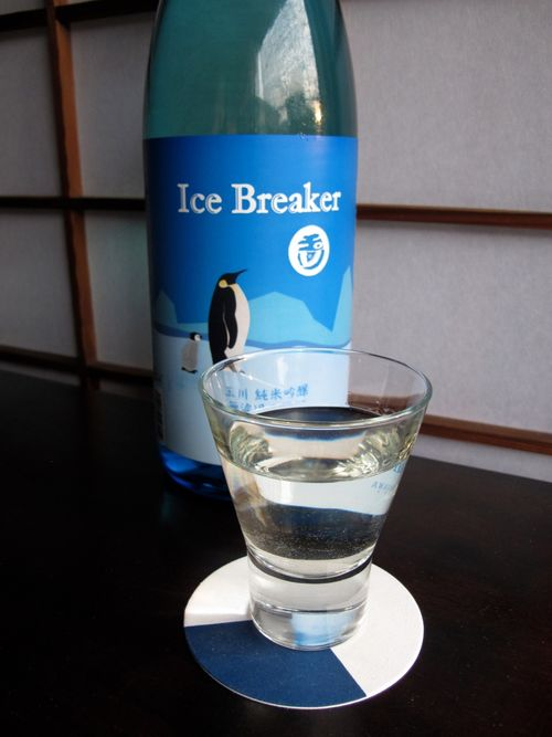 Ice breaker © Tokyo Food FIle