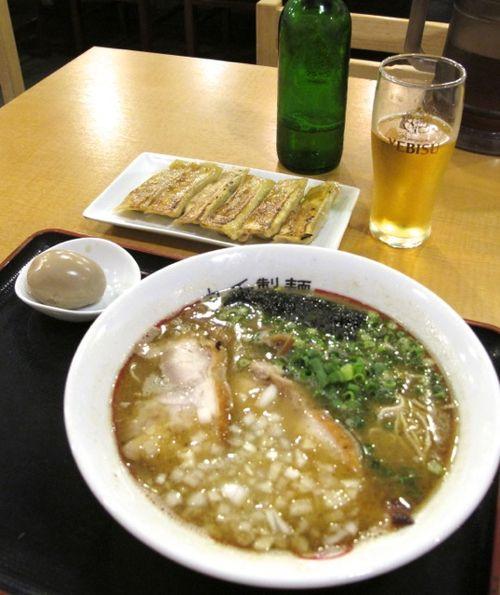 Marusen fish classic © Tokyo Food File