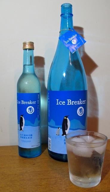 Ice breaker 2 © Tokyo Food FIle