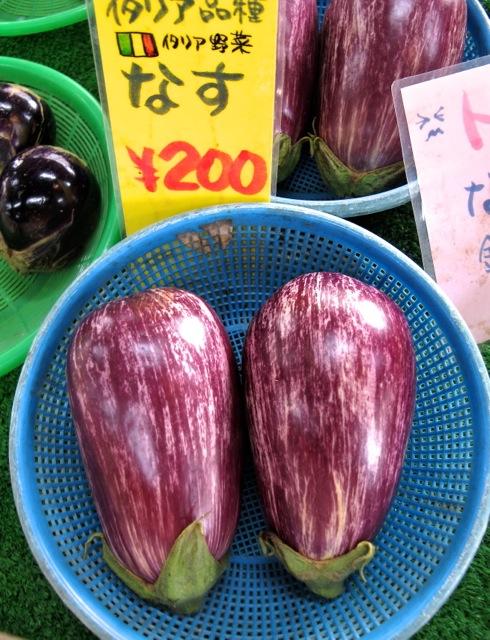 Italia nasu © Tokyo Food File