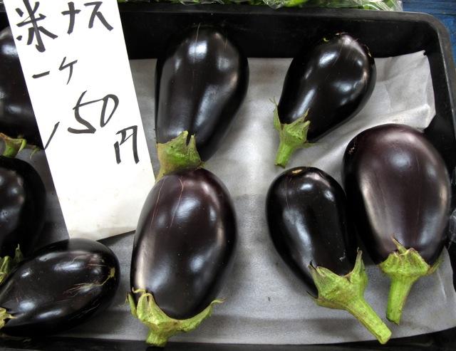 bei nasu © Tokyo Food FIle