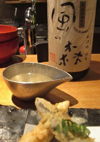 Kaze no mori © Tokyo Food File
