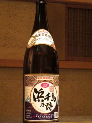 Katsuzen hamanochidori © Tokyo Food File
