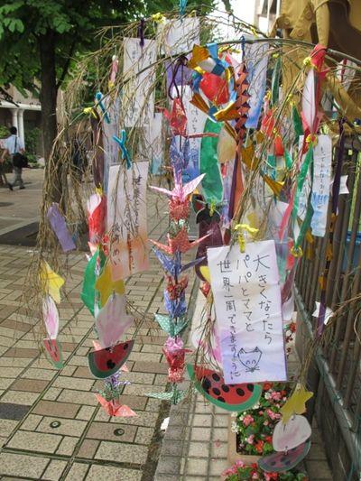 Tanabata decorations © Tokyo Food File