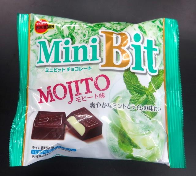 mohito mini bit © Tokyo Food File