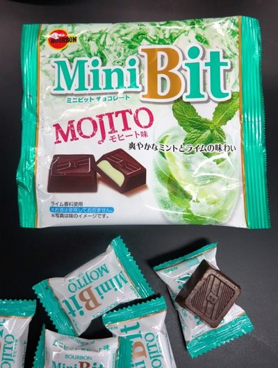 Mohito mini bit 2 © Tokyo Food File