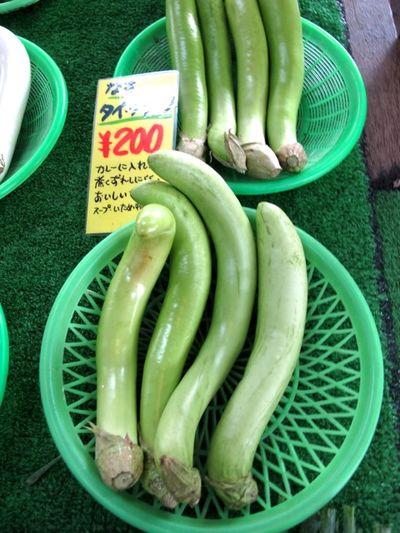 Thai green nasu © Tokyo Food FIle