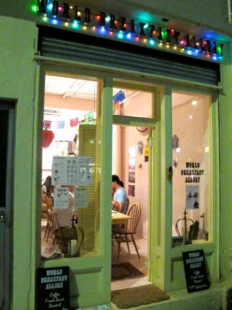WBAD door @Tokyo Food File
