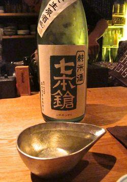 7honyari junmai © Tokyo Food File