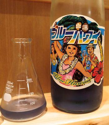 傳 chemistry set 2 © Tokyo Food File