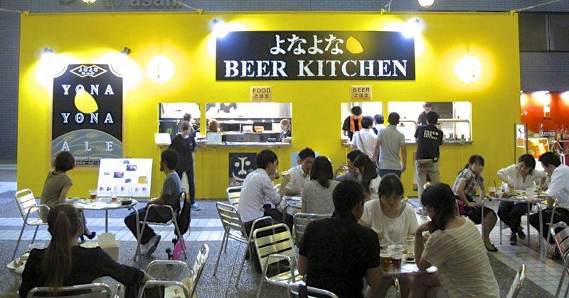 Yona2 @ Arkhills 1 © Tokyo Food File