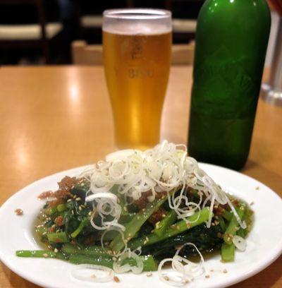 Marusen aona © Tokyo Food File