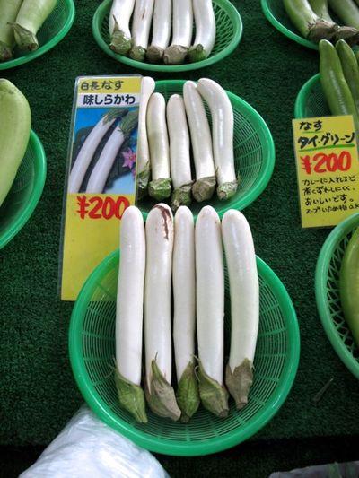 shiro-naga nasu © Tokyo Food FIle